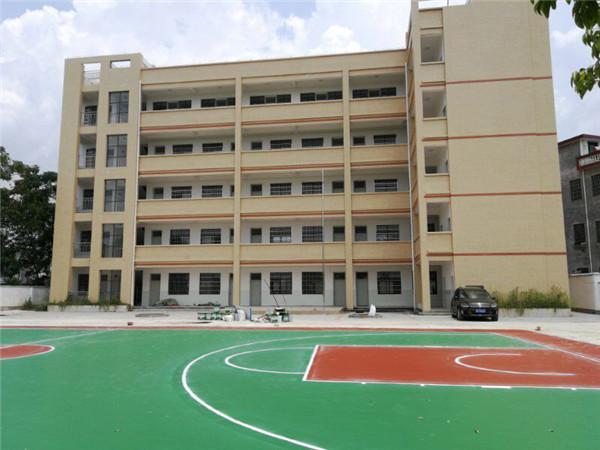 大余县新城镇塔下小学教学综合楼及附属设施