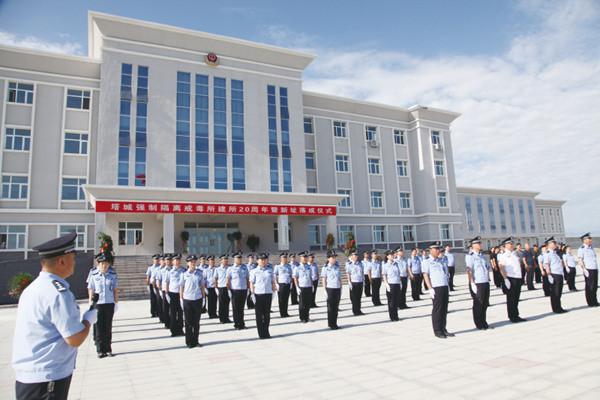 新疆乌苏市戒毒局塔城强制隔离戒